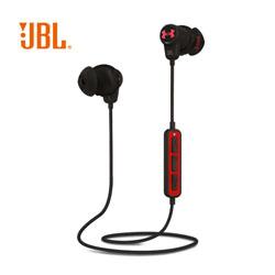 JBL UA1.5 入耳式无线蓝牙运动耳机高档商务礼品会议纪念礼品定做