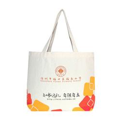 http://mllipin.com/帆布袋环保袋棉布袋定制LOGO展会礼品商务伴手礼品会议礼品定制LOGO