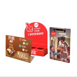 http://mllipin.com/亚克力PVC广告台卡展示牌二维码台卡定做企业宣传物料定制LOGO
