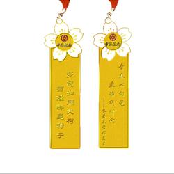 金属书签定制创意复古中国风铜质书签定做企业文化礼品员工福利周年庆典礼品定制