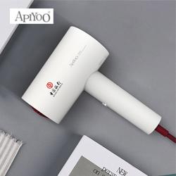艾优电吹风机恒温负离子大功率电吹风员工福利年会抽奖积分礼品定制LOGO