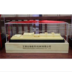 绒沙金周年庆典礼品定制建筑模型工艺礼品定制LOGO产品模型定制