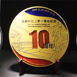企业上市纪念周年庆典礼品会议礼品定制LOGO珐琅晶工艺礼品定制