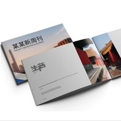 http://mllipin.com/骑马钉横版企业画册公司宣传册设计印刷成册企业物料展会宣传物料制作