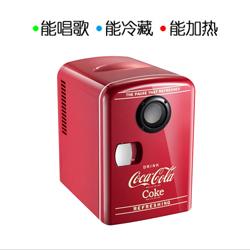 可口可乐智能蓝牙音箱车载冰箱车家两用小冰箱商务礼品定制企业礼品定做
