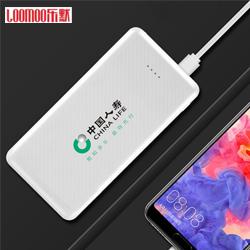 乐默10000毫安充电宝商务拜访礼品展会宣传礼品会议纪念周年庆典礼品定制LOGO