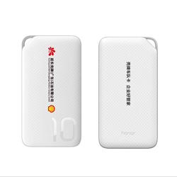 华为移动电源2 10000毫安充电宝 便携充电器会议纪念礼品展会礼品定制LOGO