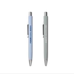 高档商务创新时尚金属中性签字笔定制企业LOGO按动签字笔企业商务礼品定制会议礼品福利礼品定