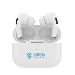 歌利浦三代蓝牙耳机主动降噪企业商务礼品会议礼品客户拜访礼品定制LOGO天津礼品公司
