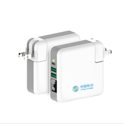 创意四合一无线充电宝多功能旅行无线充企业商务礼品会议礼品客户拜访礼品定制LOGO