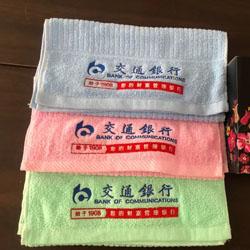 促销毛巾定制LOGO 展会礼品活动广告礼品宣传礼品定制LOGO促销礼品
