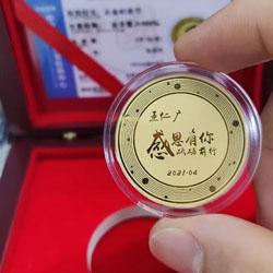 纯金纪念章金币纪念币定制表彰礼品会议收藏珍藏礼品年会礼品定制LOGO