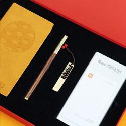 高档商务礼品四件套 商务礼品套装会议礼品笔记本签字笔U盘套装 客户拜访礼品订制