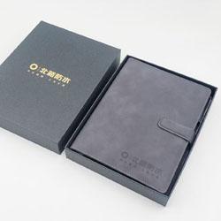 多功能充电宝8000毫安笔记本U盘套装 无线充笔记本高档创意商务礼品会议礼品文化用品周年庆