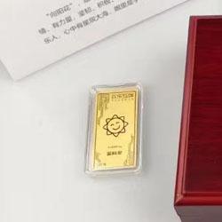 金条表彰礼品定制 纯金礼品纯金条奖章礼品定制 年会礼品表彰礼品会议纪念礼品定制