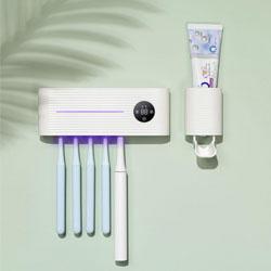 向物智能杀菌牙刷架UVC紫外线杀菌消新颖创意礼品员工福利抽奖商务会议礼品定制LOGO