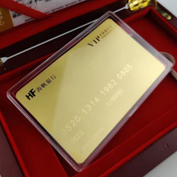 金卡定制VIP纯金卡片定制LOGO 高档会员礼品商务礼品贵宾礼品定制LOGO