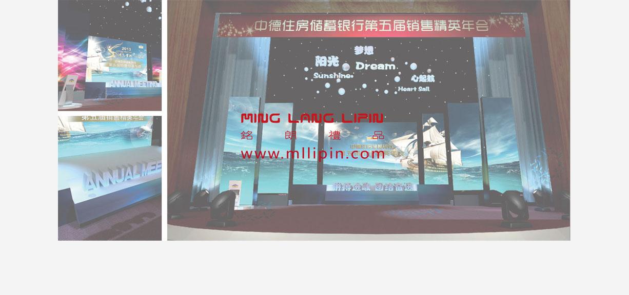 http://mllipin.com/upload/project/image/20160913/2f33c9bb2c252e7cf500cb39c57a3bdc.jpg