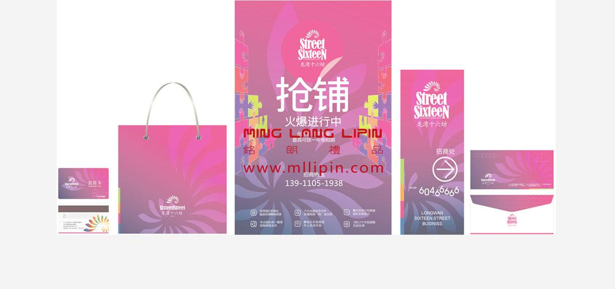 http://mllipin.com/upload/project/image/20160913/8db86451e5308987310c5899402c3a95.jpg